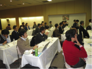 領域会議1