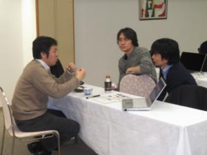領域会議2